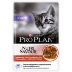 Корм Pro Plan Junior для котят в возрасте от 6 недель до 1 года, с говядиной в соусе, 85 г