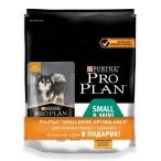 Корм PRO PLAN Small & Mini OPTI BALANCE для собак малых и миниатюрных пород, с курицей, 700 г + 1 вл.корм 85 г в подарок