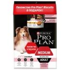 Корм PRO PLAN Medium OPTI DERMA (комплекс для поддержания здоровья кожи и красоты шерсти) для собак средних пород с чувствительной кожей, с лососем, 1.5 кг + лакомство для собак Pro Plan Biscuits, с лососем и рисом, 175 г в подарок