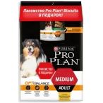 Корм PRO PLAN Medium OPTI BALANCE (комплекс, учитывающий возраст и телосложение) для собак средних пород, с курицей, 1.5 кг + лакомство Pro Plan Biscuits для взрослых собак всех пород, с ягненком и рисом, 175 г в подарок