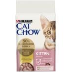 Корм Cat Chow KITTEN для КОТЯТ, с домашней птицей, 15 кг