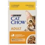 Корм Cat Chow Adult (в желе) для кошек, скурицей и кабачками, 85 г