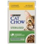 Корм Cat Chow Sterilised (в соусе) для стерилизованных кошек, скурицей и баклажанами, 85 г
