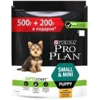 Корм PRO PLAN PUPPY Small & Mini OPTI START (комплекс для поддержания природного иммунитета) для ЩЕНКОВ малых и миниатюрных пород, с курицей, 500 г + 200 г в подарок