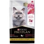 Корм PRO PLAN Nature Elements Sterilised Defence для стерилизованных кошек, для поддержания иммунитета, с курицей, 200 г