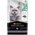 Корм PRO PLAN Nature Elements Delicate Digestion для кошек, для поддержания здорового пищеварения, с индейкой, 7 кг