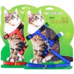 Шлейка для кошки, 120 см