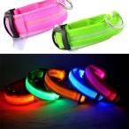 Светящийся LED ошейник для собак, размер L (45-52 см)