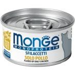 Корм Monge Cat Monoprotein хлопья для кошек из курицы, 80 г