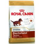 Корм Royal Canin Dachsnund Junior, 1.5 кг