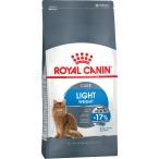 Корм Royal Canin Light Weignt Care, 0,4 кг