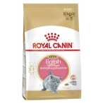 Корм Royal Canin Kitten British Shorthair, 0,4 кг