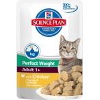 Корм Hill's Science Plan Perfect Weight пауч для кошек старше 1 года, склонных к набору веса с курицей 10032, 85 г