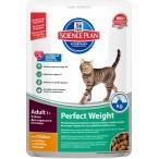 Корм Hill's Science Plan Perfect Weight для кошек старше 1 года, склонных к набору веса с курицей 3671, 250 г