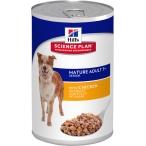 Корм Hill's Science Plan Canine Mature Adult 7+ Savoury Chicken Canned Консервы для пожилых собак с курицей 8055M, 0,37 кг
