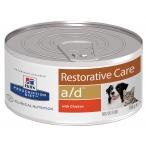 Корм Hill's Prescription Diet a/d Restorative Care консервы для собак и кошек в период выздоровления и восстановления с курицей 5670, 156 г