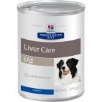 Корм Hill's Prescription Diet L/d Liver Care консервы для собак диета для поддержания здоровья печени 8011, 370 г
