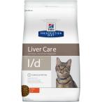 Корм Hill's Prescription Diet L/d Liver Care для кошек диета для поддержания здоровья печени курица 8695, 1.5 кг