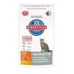 Корм Hill's для молодых кастрированных котов и кошек: 6мес.- 6лет (Young Adult Sterilised cat) 9351EA, 1,5 кг