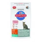 Корм Hill's для молодых кастрированных котов и кошек: 6 мес.- 6лет с тунцом (Young Adult) 9352EA, 1,5 кг