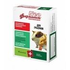 "Астрафарм ""Фармавит NEO"" витамины для грызунов, 50 таб., 0,062 кг"