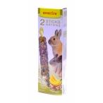 Benelux Лакомые палочки для грызунов с орехами и бананами (Seedsticks xxl rodents Nuts/Banana x 2 pcs) 36233, 0,18 кг