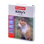 Beaphar Витамины для кошек с протеином, рыбки (Kitty's Protein) 75шт. (12510), 0,072 кг