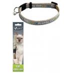 "Papillon Ошейник для кошек ""Китти"" 10мм-21-33см, серый (Adjustable cat collar, 10 mm x 21 - 33 cm, Kitty cat, colour grey) 270113, 0,016 кг"