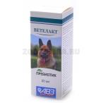АВЗ (Агроветзащита) Ветелакт Пребиотик д/нормализации микрофлоры кишечника у животных, 0,02 кг