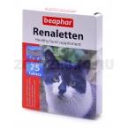 Beaphar Витамины д/кошек с проблемными почками (Renaletten), 75шт. (10660), 0,079 кг