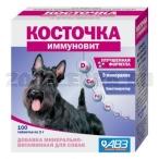 АВЗ (Агроветзащита) Подкормка Косточка Иммуновит, 100таб. АВ139, 0,219 кг