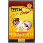 Зооник Трусы гигиенические для собак №2 (0712), 0,02 кг