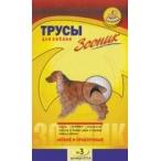 Зооник Трусы гигиенические для собак№3 (0714), 0,2 кг