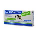 Maramed Pharma Каниквантел от глистов д/Собак и Ккошек, 6таб. (1таб.-10 кг) 12668, 0,01 кг