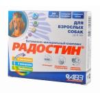 АВЗ (Агроветзащита) Радостин витамины для собак до 6лет, 90таб. АВ668, 0,02 кг