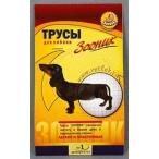 Зооник Трусы гигиенические для собак №1 (0711), 0,15 кг