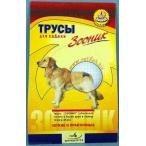 Зооник Трусы гигиенические для собак №4 (0715), 0,04 кг