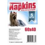 Napkins Впитывающие пеленки для собак 60*40, 5шт., 0,1 кг