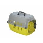 Moderna Переноска Roadrunner с металлической дверью+замок, 48х32х30, лимонно-желтый, 1,1 кг