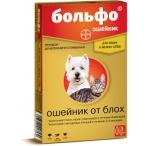 Bayer Больфо ошейник 35 см для мелких собак и кошек