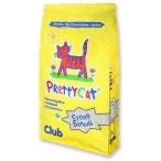 """PrettyCat наполнитель комкующийся для кошачьих туалетов """"Супер белый"""" 20 кг"""