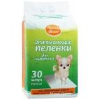 Чистый хвост впитывающие пеленки для животных 60 х 90 см, 30 шт