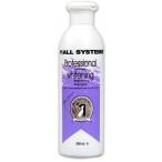 1 All Systems Whitening Shampoo шампунь отбеливающий для яркости окраса 250 мл