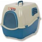 Marchioro био-туалет BILL 1F 50х40х42h см сине-бежевый