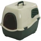 Marchioro био-туалет BILL 1F 50х40х42h см зелено-бежевый