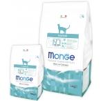 Корм Monge Cat Hairball для кошек для выведения комков шерсти, 10 кг