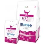 Корм Monge Cat Indoor корм для домашних кошек, 1.5 кг