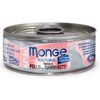 Корм Monge Cat Natural консервы для кошек тунец с курицей и креветками, 80 г