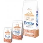Корм Monge Dog Speciality Puppy&Junior корм для щенков всех пород лосось с рисом , 12 кг