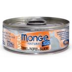 Корм Monge Cat Natural консервы для кошек тунец с лососем 80 г